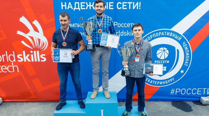 Представитель «Россети Юг» стал призером корпоративного чемпионата «Молодые профессионалы»