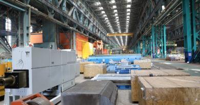 Атоммаш модернизирует производство