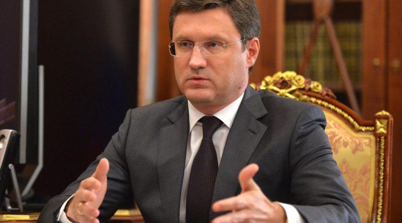 Перераспределение части полномочий между заместителями Министра энергетики Российской Федерации
