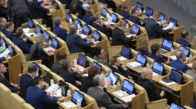 Правительство внесло в Госдуму законопроект о порядке вывода объектов электроэнергетики в ремонт и из эксплуатации