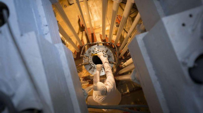 Министерство энергетики США запускает Национальный реакторный инновационный центр