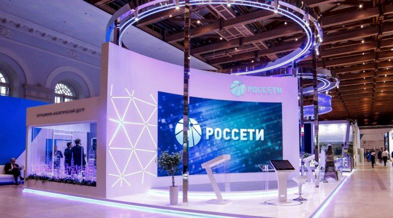 «Россети Юг» вошла в ТОП-10 самых прозрачных компаний России