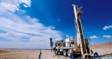 В Узбекистане открыто новое нефтегазовое месторождение «Бохористон»