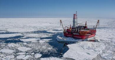 Минэнерго поддерживает допуск иностранных инвесторов к шельфу Арктики