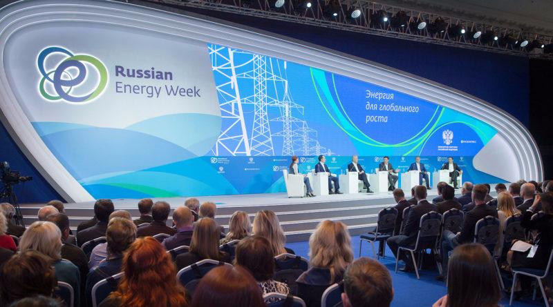 """На сессии """"Россетей"""" в рамках РЭН-2019 лидеры отраслей обсудят вопросы кибербезопасности в энергетике"""