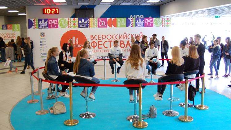 Площадка «Россети Юг» на фестивале #ВместеЯрче-2019 в Ростове-на-Дону стала центром притяжения для детей и молодежи
