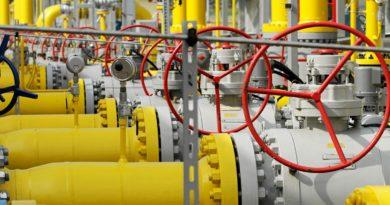 Суд ЕС аннулировал решение ЕК о полном доступе Газпрома к газопроводу OPAL