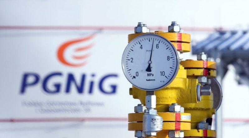 Польская PGNiG не будет больше заключать долгосрочные контракты с Газпромом