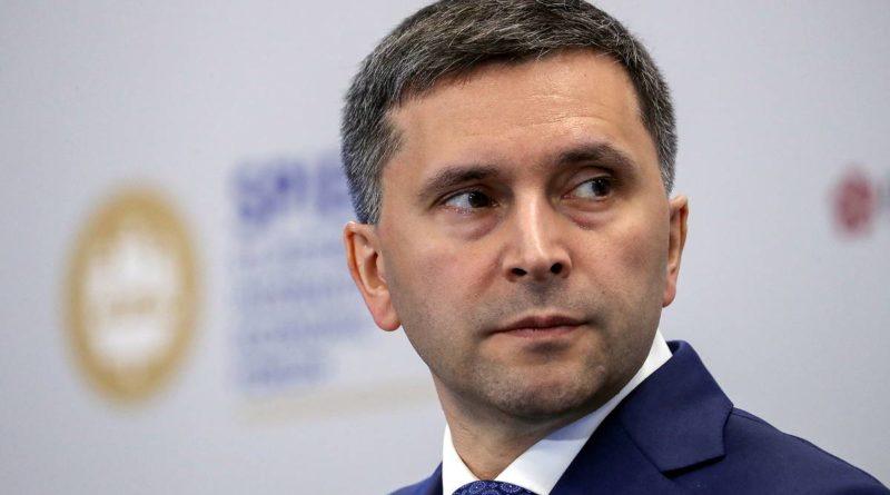 Министр природных ресурсов и экологии РФ Дмитрий Кобылкин