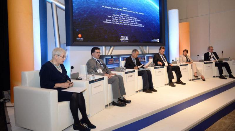 Россия получила право проведения Мирового энергетического конгресса в Санкт-Петербурге в 2022 году