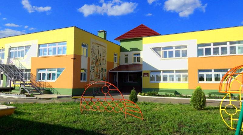 «Россети Центр и Приволжье Рязаньэнерго» подключили к электросетям школу и детский сад