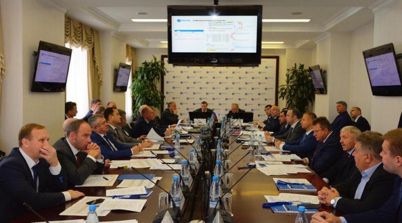 Подразделения безопасности группы компаний «Россети» обсудили в Ростове-на-Дону важные вопросы