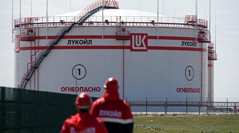 ЛУКОЙЛ объявляет о начале программы обратного выкупа акций