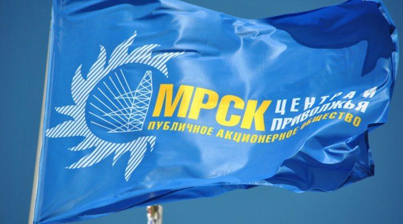 В «Россети Центр и Приволжье Калугаэнерго» назначили новых руководителей районов электрических сетей
