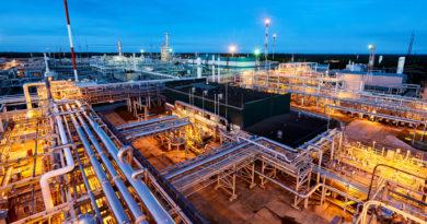 «СибурТюменьГаз» и НИПИГАЗ запатентовали уникальную технологию очистки сжиженных углеводородных газов от серы и других примесей