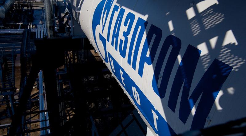 Газпром нефть оценивает рост добычи нефти до 3% к 2030 году за счет цифровой трансформации