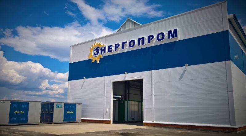 Пит-стоп российской энергетики