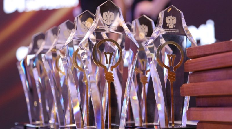 «Россети Юг» получила приз Всероссийского конкурса «МедиаТЭК» на «Всероссийской энергетической неделе»
