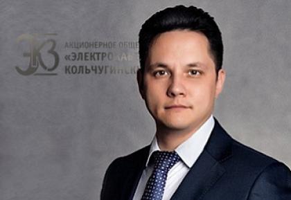 """Новым директором АО """"Электрокабель"""" Кольчугинский завод"""" назначен Рауль Тайматов"""
