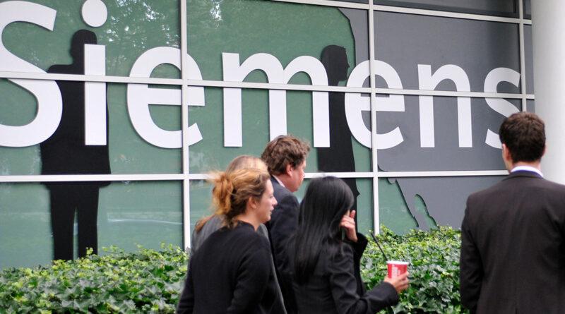Siemens планирует продать энергетический бизнес