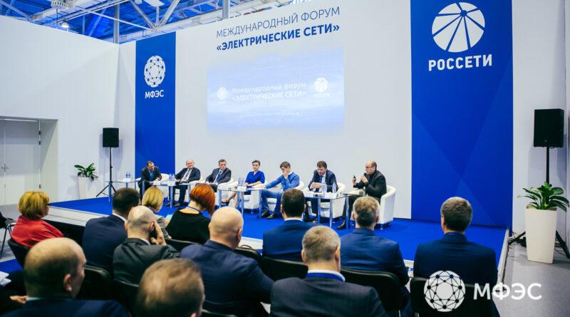 Развитие зарядной инфраструктуры для электротранспорта в России выходит на новый уровень