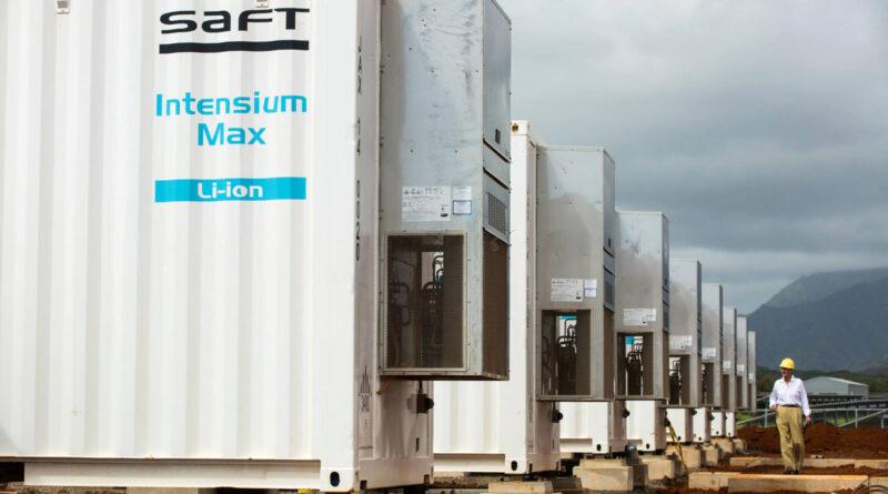 Нефтегазовый концерн Total построит крупнейший накопитель энергии в Скандинавии