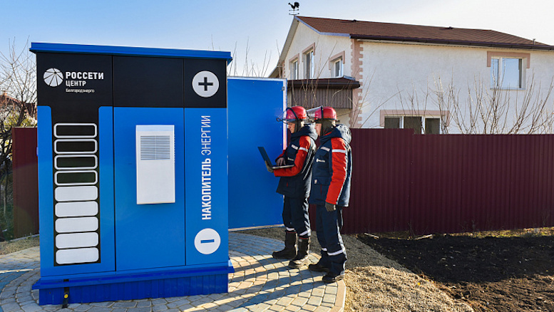 «Россети Центр» установили первый накопитель электроэнергии