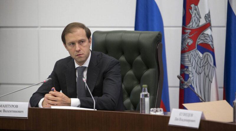 Денис Мантуров провёл итоговое в 2019 году заседание Госкомиссии по антиконтрафакту