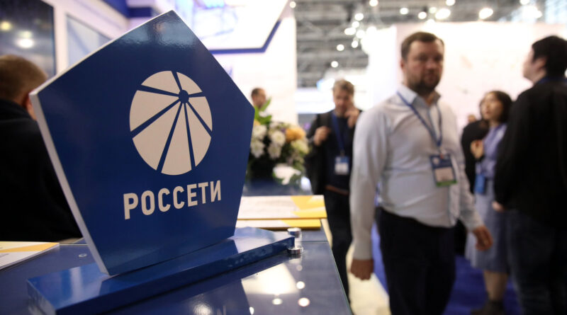 Совет директоров «Россетей» утвердил стратегию развития группы компаний до 2030 года